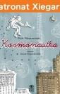 Kosmonautka