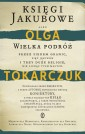 Najlepsze książki 2014 roku. Literatura polska