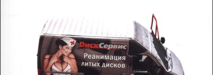 Foks_Tablet_taty_portLiteracki