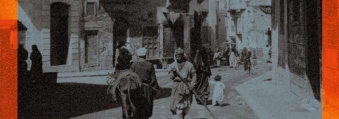 Mahfuz_chan-chalili_patronat