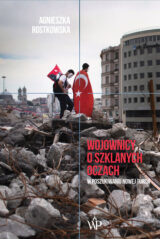 wojownicy o szklanych oczach książka roku max cegielski